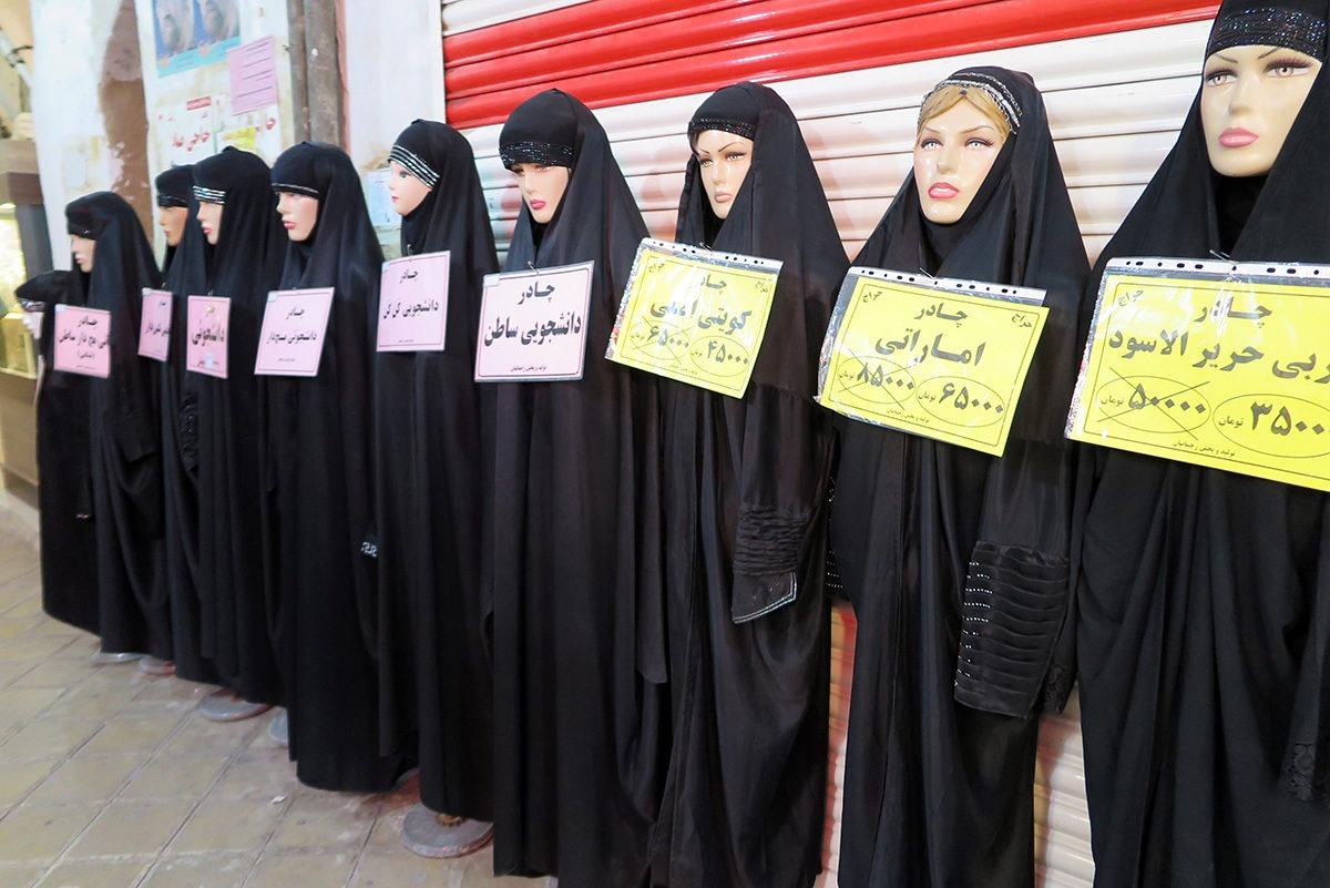 Hijabs and chadors