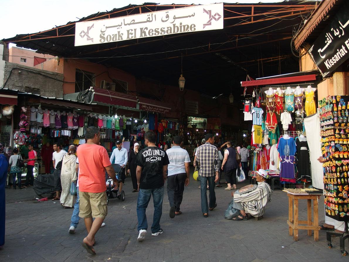 Souk Marrakech Morocco