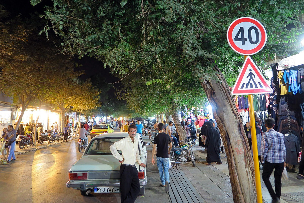 An evening street scene in Shiraz, Iran