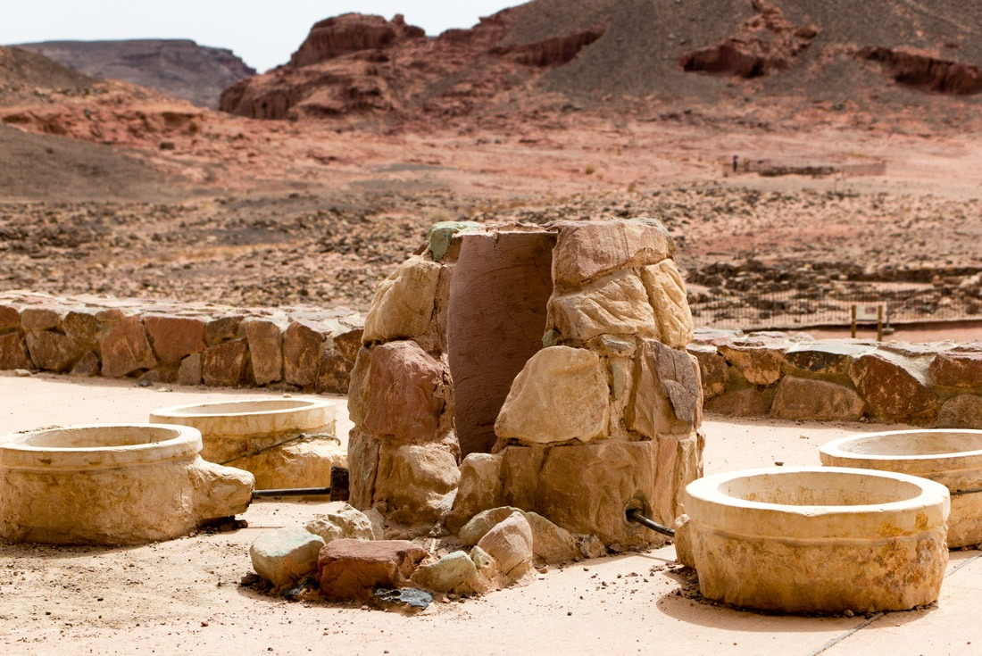 Copper smelting furnace in Timna NP, Eilat Israel
