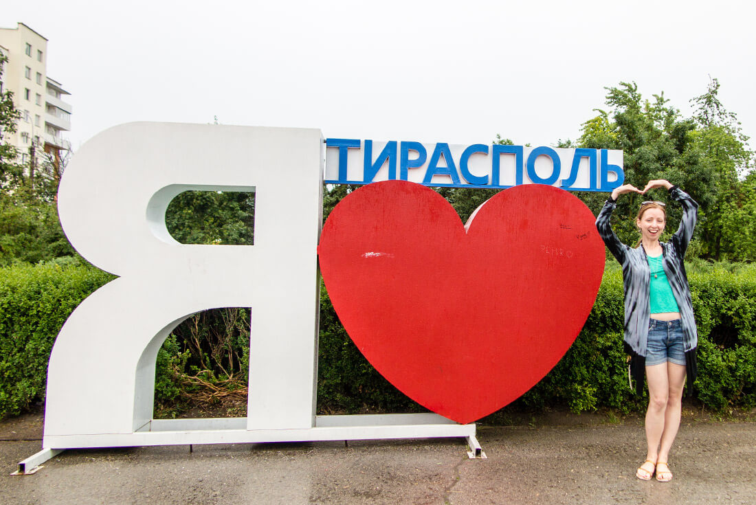 I love Tiraspol sign