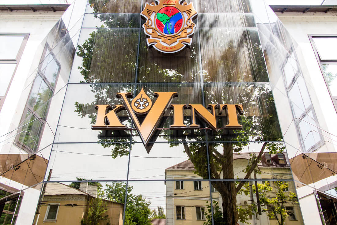 Mirror facade of Kvint Factory in Tiraspol.