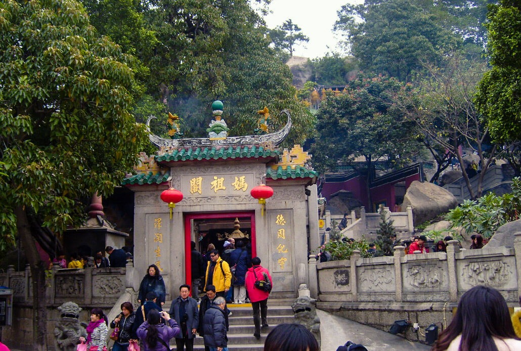 Entrance to the A-Ma Temple Macau