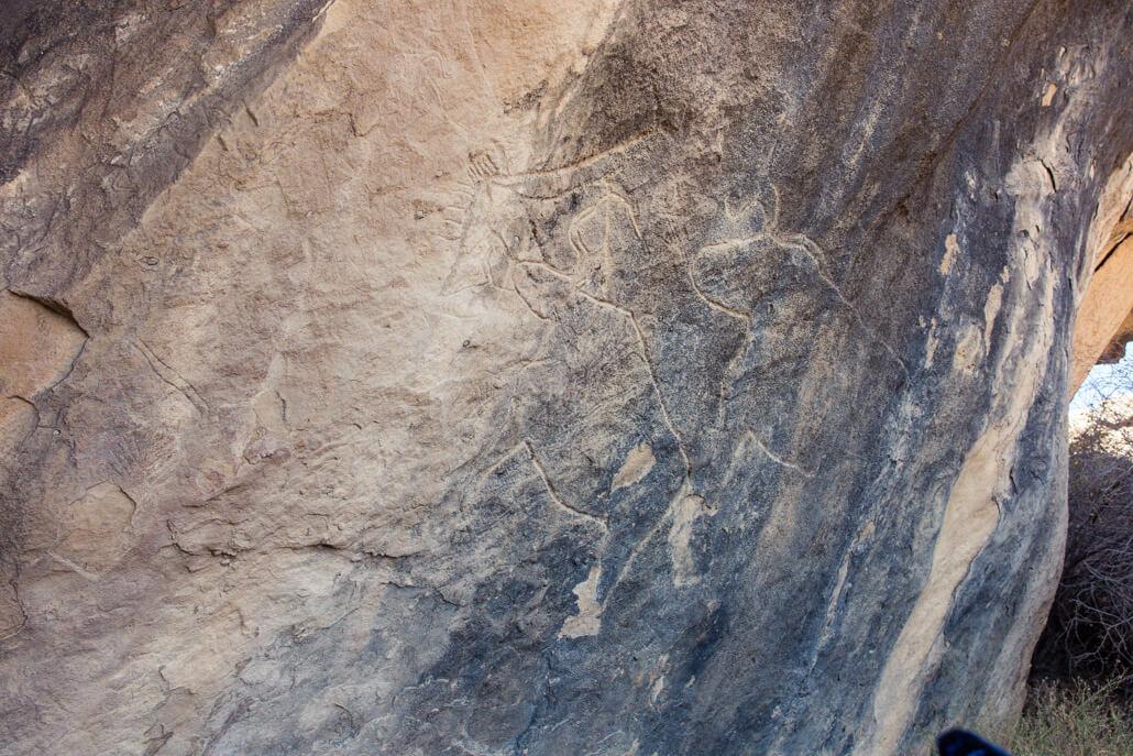 Petroglyphs in Gobustan Rock Art Cultural Landscape Azerbaijan