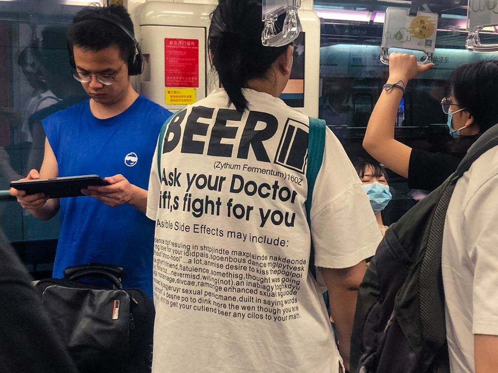 In a subway in China