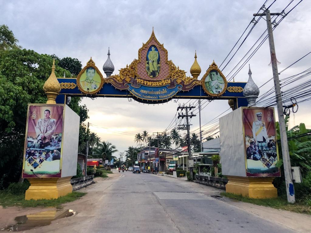 Gateway to the Baan Tai district in Koh Phangan